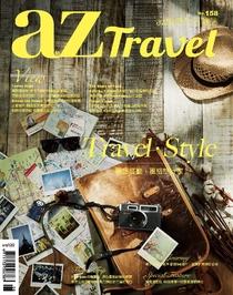 az Travel旅遊生活 6月號/2016 第158期