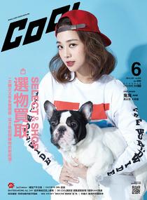 Cool-201606月號226