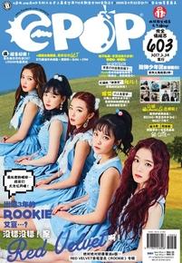 Epop Chinese Vol 603